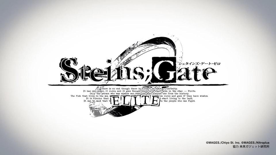 続編 Gate